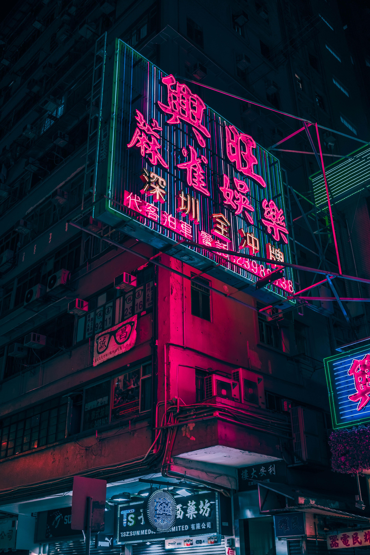 Chinese purple fashion